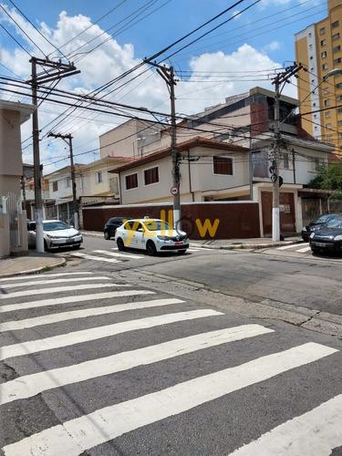 Imagem 1 de 13 de Casa - Vila Gumercindo - Ca-2008