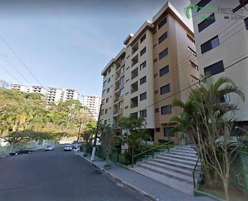 Imagem 1 de 13 de Excelente Apartamento Com 2 Dormitórios No Centro De Serra Negra - 2739