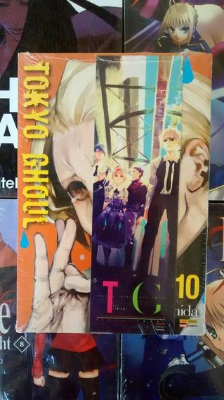 Tokyo Ghoul Vol 10 Novo