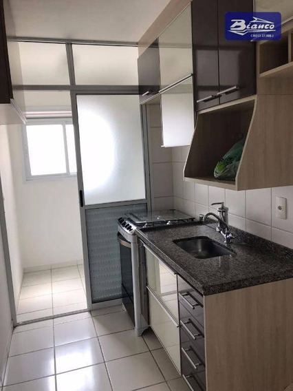 Apartamento Residencial À Venda, Parque Novo Mundo, São Paulo. - Ap2681