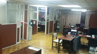 Ariendo Oficina