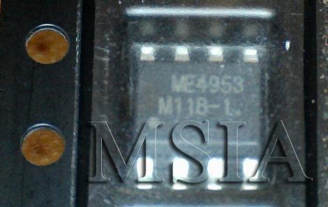 Ci Smd Me4953 Me 4953 Novo, Frete Barato - Msia