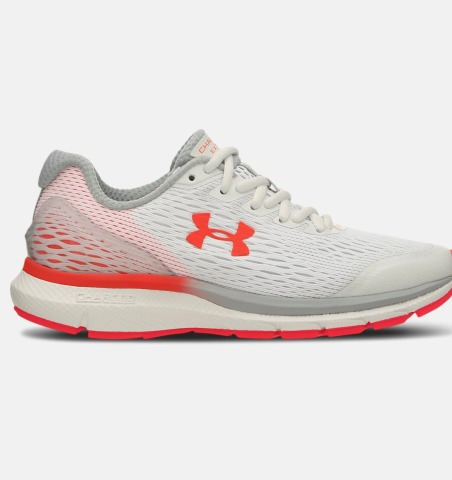 Tenis Under Armour Charged Extend Branco