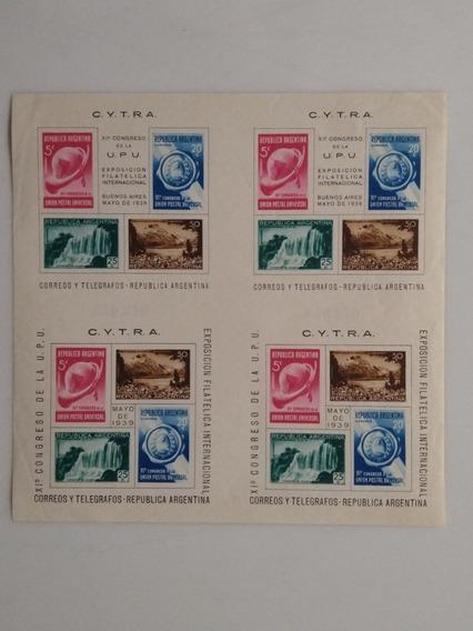 Estampilla Argentina,hb-07-f,año 1939,c.y.t.r.a