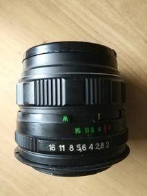 Lente Helios 44m-4 58mm F2