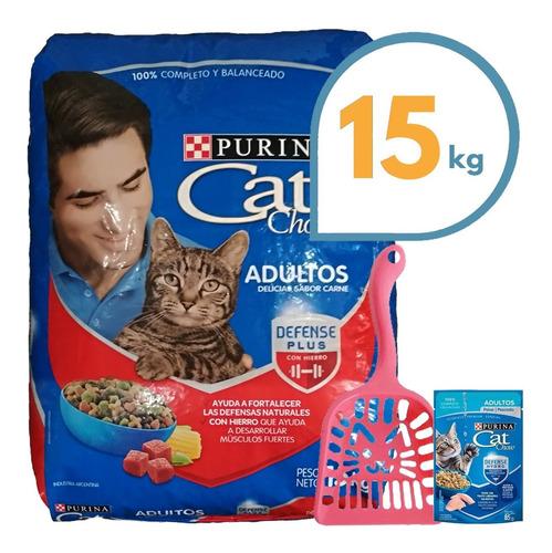 Comida Gato Adulto Purina Cat Chow Carne 18 Kg + Regalo