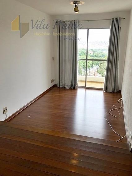 Apartamento Para Aluguel, 2 Dormitórios, Alto De Pinheiros - São Paulo - 1540