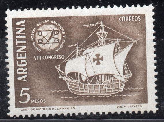 Argentina 1960. 5 Pesos Upae, Con Variedad Haces De Luces