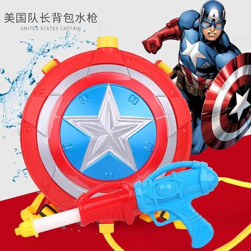 Pistola Mochila De Agua Capitán América Juego Para Niños