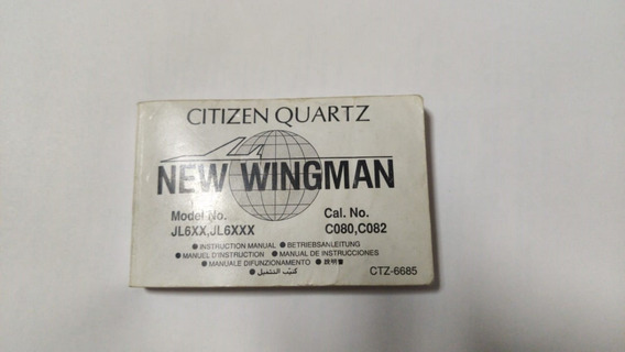 Manual Usuario Instruções Citizen New Wingman C080