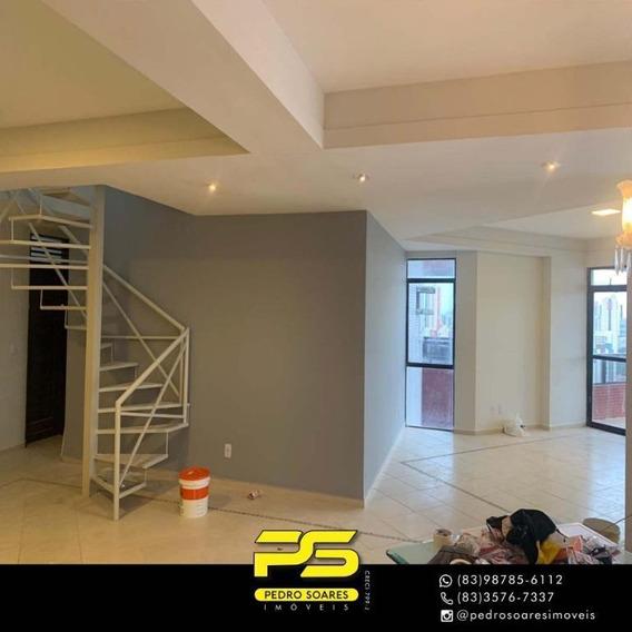 Cobertura Com 5 Dormitórios Para Alugar, 580 M² Por R$ 6.000/mês - Bessa - João Pessoa/pb - Co0063