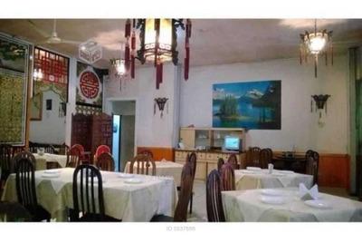 918m2 Terreno / Restaurante / Comercial / Ca