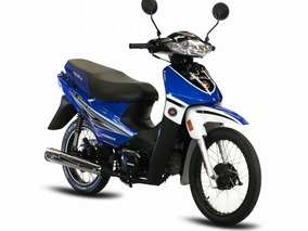 Gilera Smash 110 New Base - Concesionario Efectivo $13990