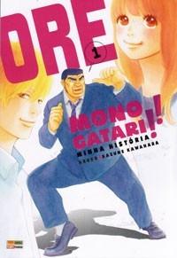 Coleção Mangá Ore Monogatari Volumes 1-3