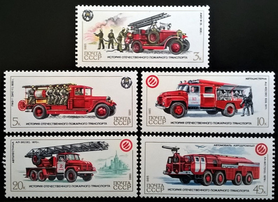 Rusia Bomberos, Serie Yv 5262-6 1985 Mint L13020