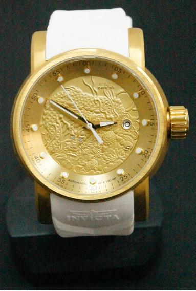 Relógio De Pulso Invicta Yakuza Branco E Dourado