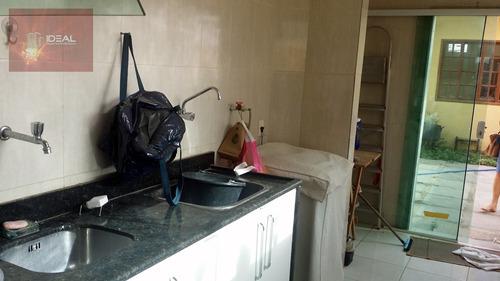 Casa De Condominio Em Santa Cruz - Campos Dos Goytacazes, Rj - 8856