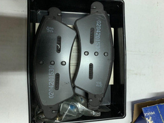 Pastillas De Frenos Delanteras Peugeot 307, 206, 306, Xsara