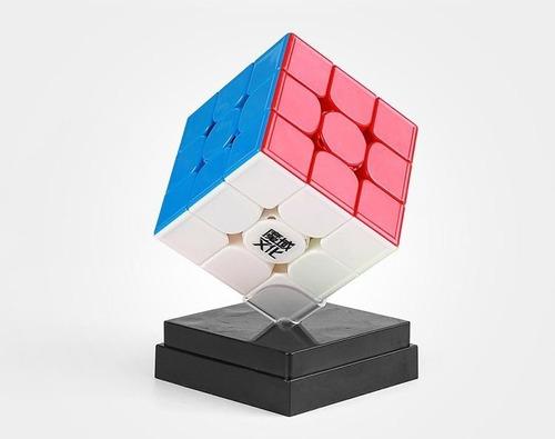 Cubo Mágico 3x3x3 Moyu Weilong Gts 3 Colorido Profissional