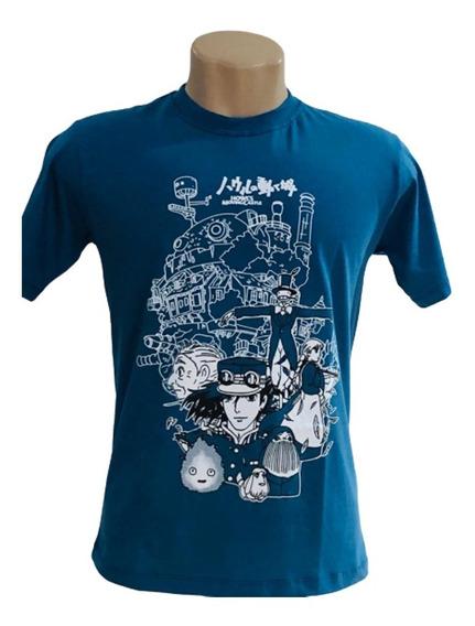 Camiseta Castelo Animado - Studio Ghibli - Anime