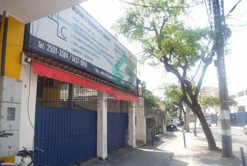 Imagem 1 de 15 de Casa De Rua-à Venda-cachambi-rio De Janeiro - C70051
