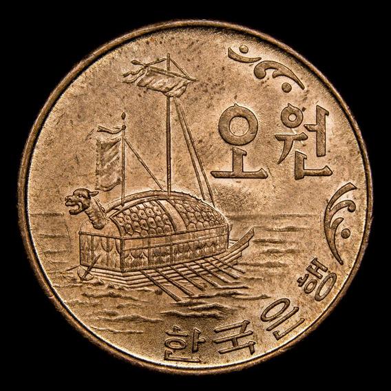 Korea Del Sur, 5 Won, 1968. Sin Circular