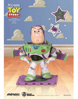 Buzz Lightyear - Beast Kingdom - Mini Egg Attack