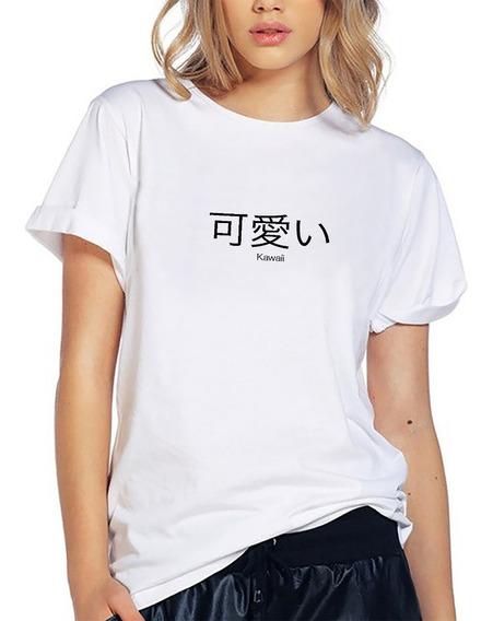Blusa Playera Camiseta Dama Kawaii Letras Japón Elite #518