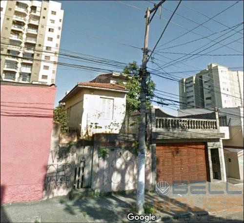 Terreno - Vila Valparaiso - Ref: 22641 - V-22641