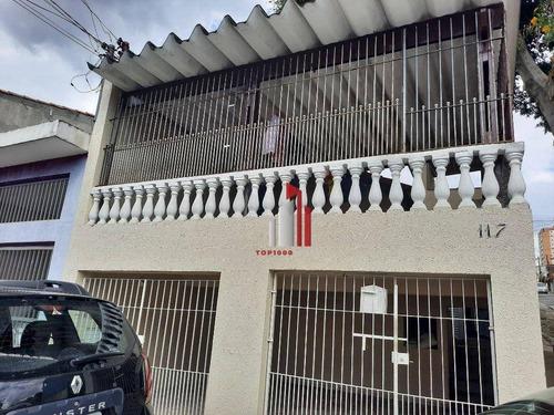 Imagem 1 de 23 de Casa À Venda, 192 M² Por R$ 570.000,00 - Vila Carmosina - São Paulo/sp - Ca0293