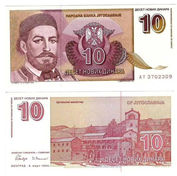 YUGOSLAVIA 50,000 50000 DINARA 1992 UNC P-117