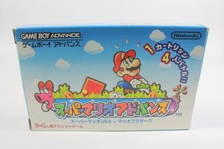Super Mario Advance Gba Nintendo Gameboy Advance Cib