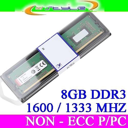 Kingston 8gb Ddr3 1600 / 1333 Mhz Non-ecc Udimm 240pin