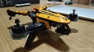 Dron De Carrera Eachine V-tail 210