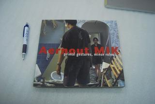 Aernout Mik - Primal Gestures, Minor Roles