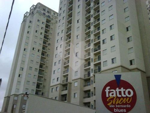 Lindo Apto Fatto Show S.b.campo - Aceita Permuta Por Imovel Em Bragança Paulista - 3 Dormitorios - 373-im443730