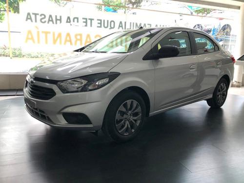 Nuevo Chevrolet Joy Black Sedan 2022