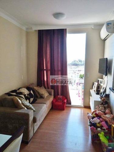 Apartamento Com 2 Dormitórios À Venda, 54 M² Por R$ 400.000,00 - Parque Industrial - Campinas/sp - Ap2049