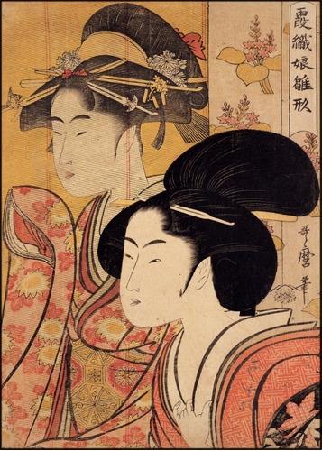 Poster Grande Gueixas 65cmx100cm Oriental - Não É Adesivo
