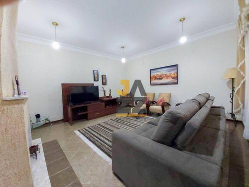 Imagem 1 de 30 de Excelente Chácara Com 4 Dormitórios À Venda, 1000 M² Por R$ 1.350.000 - Terras De Itaici - Indaiatuba/sp - Ch0744