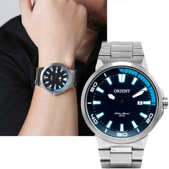 Relógio Masculino Orient Prateado Mbss1196a Pasx