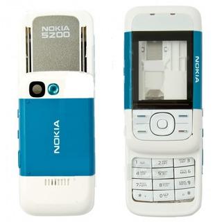 Estupenda Carcasa Nokia 5200,nueva,original,tienda