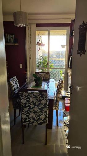 Apartamento 2 Dormitórios - Ao Lado Do Big Ferrazópolis - Ap0779