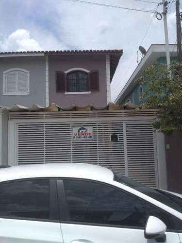 Imagem 1 de 15 de Venda Sobrado - Jardim Caravelas, São Paulo-sp - Rr4565