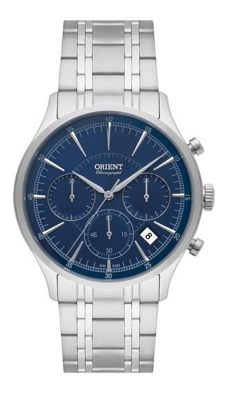 Relógio Orient Prateado Masculino Mbssc188 D1sx