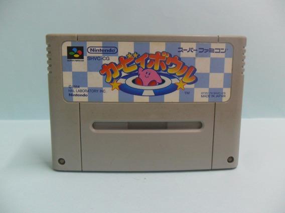 K003 Kirby Bowl ( Kirby