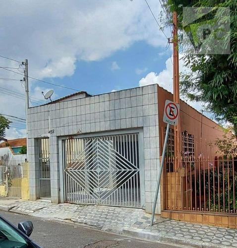 Casa Com 2 Dormitórios À Venda, 80 M² Por R$ 339.000 - Mandaqui (zona Norte) - São Paulo/sp - Ca0152