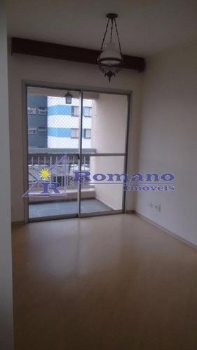 Apartamento Com 1 Dormitório Para Alugar, 45 M² Por R$ 1.450,00/mês - Vila Azevedo - São Paulo/sp - Ap2437