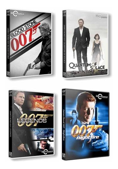 007 Collection 4 Jogos Para Pc