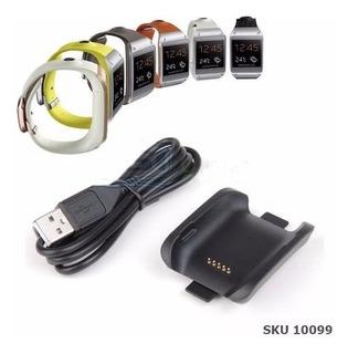 Cargador Samsung Galaxy Gear 1 Sm-v700 Envio Gratis W01